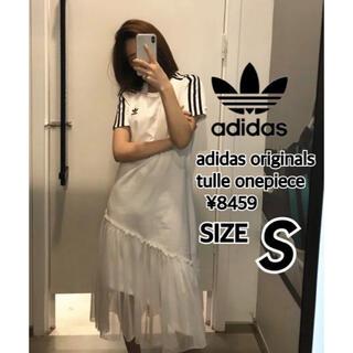 アディダス(adidas)の新品 アディダス adidas Tシャツ ワンピース チュールワンピース S(ひざ丈ワンピース)