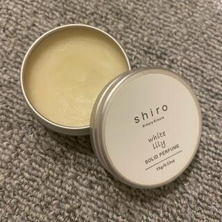 shiro - shiro シロ 練り香水 ホワイトリリー 15g