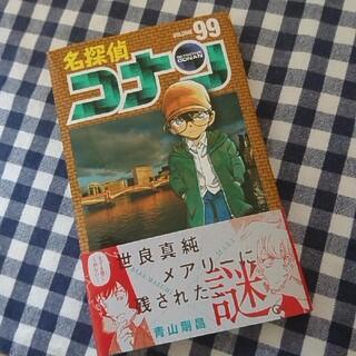小学館 - 名探偵コナン 99 新品