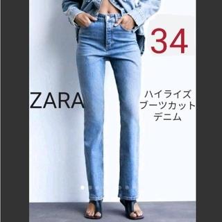 ZARA - ザラ 34 ハイライズブーツカットデニムパンツ ブルー フレア