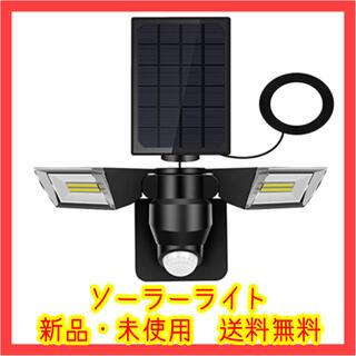 【新品・未使用】ソーラーライト 2灯式 屋外 白光 センサーライト 防犯 人感(天井照明)