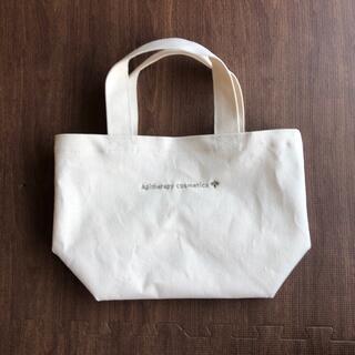 ヤマダヨウホウジョウ(山田養蜂場)の新品【山田養蜂場】オリジナルコットンバッグ(トートバッグ)