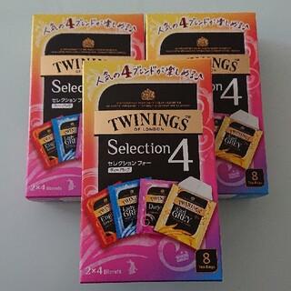 紅茶 【24 Tea Bags】(茶)