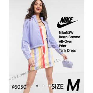 ナイキ(NIKE)の新品 NIKE ナイキ ワンピース プリンテッド ドレス ストライプ M(ミニワンピース)