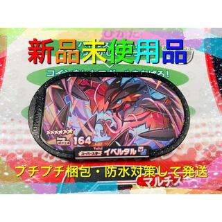 ポケモン - 【本日限り】ポケモン メザスタ イベルタル スーパースター 新品未使用✨
