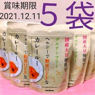 【5袋】ダイズラボ 国産大豆使用でグルテンフリーヘルシーで糖質OFFなカレールー(豆腐/豆製品)