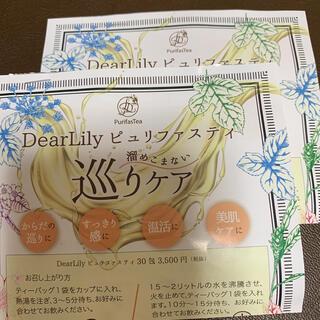 DearLily ピュリファスティ(茶)
