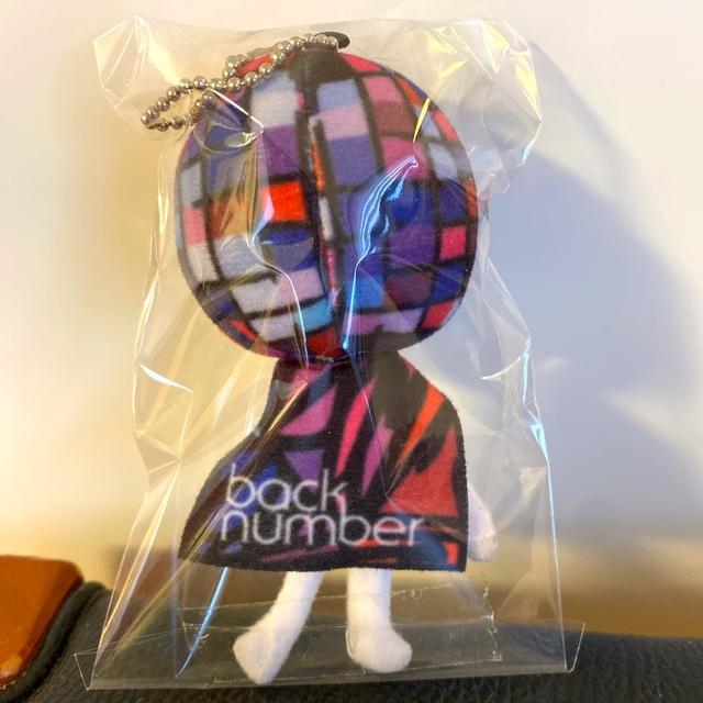 BACK NUMBER(バックナンバー)のback number  ミラーボールちゃん エンタメ/ホビーのタレントグッズ(ミュージシャン)の商品写真