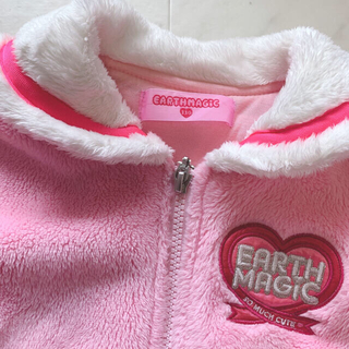 EARTHMAGIC - 15、16 シルキージャケット♡姉妹