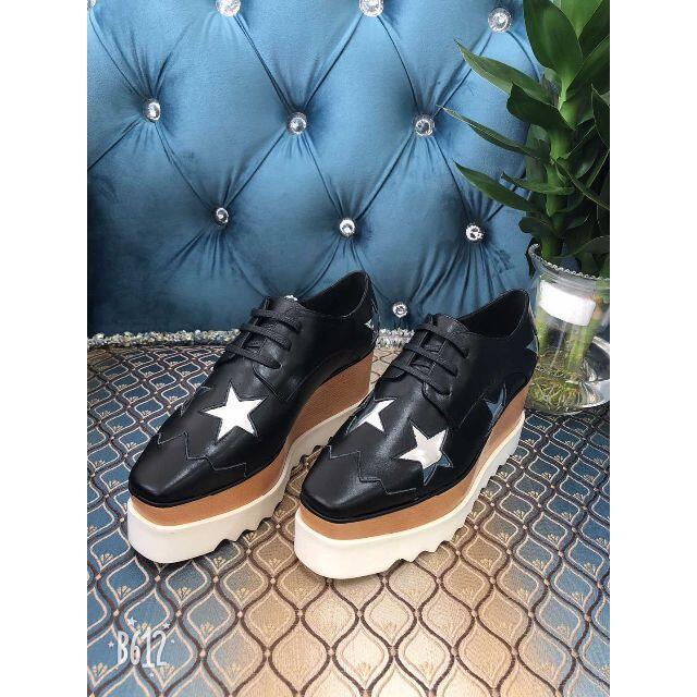 Stella McCartney(ステラマッカートニー)の Stella McCartney スニーカー レディースの靴/シューズ(スニーカー)の商品写真