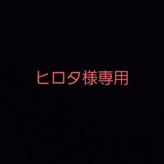 ポケモン - メザスタ 4弾 ムゲンダイナ