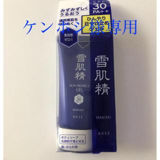 セッキセイ(雪肌精)のKOSE日焼け止めジェル(日焼け止め/サンオイル)