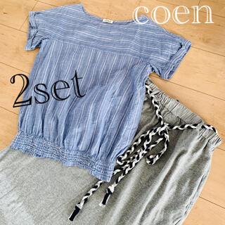 コーエン(coen)のcoen トップス ロングスカート 2セット(ロングスカート)