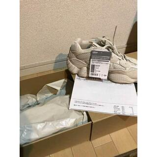 adidas yeezy boost 500 28cm(スニーカー)