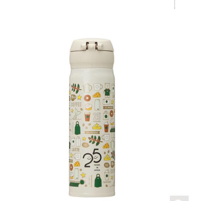 Starbucks Coffee(スターバックスコーヒー)のスターバックス インテリア/住まい/日用品のキッチン/食器(タンブラー)の商品写真