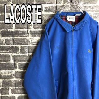ラコステ(LACOSTE)のラコステ☆スウィングトップ ゆるだぼ 90s 古着 ワンポイントロゴ(ブルゾン)