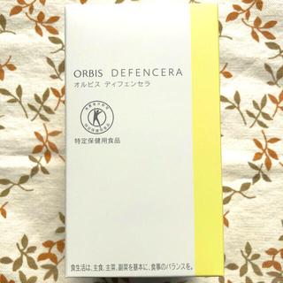 ORBIS - ORBIS☆オルビス ディフェンセラ☆30包入り☆トクホ