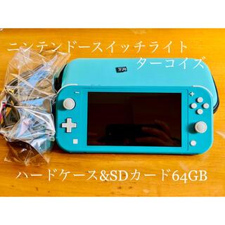 Nintendo Switch - Nintendo Switch light ニンテンドースイッチ ライト 本体