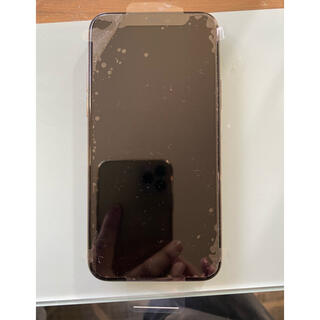 Apple - 新品未使用 iPhone11Pro 256G ゴールド SIMロック解除済