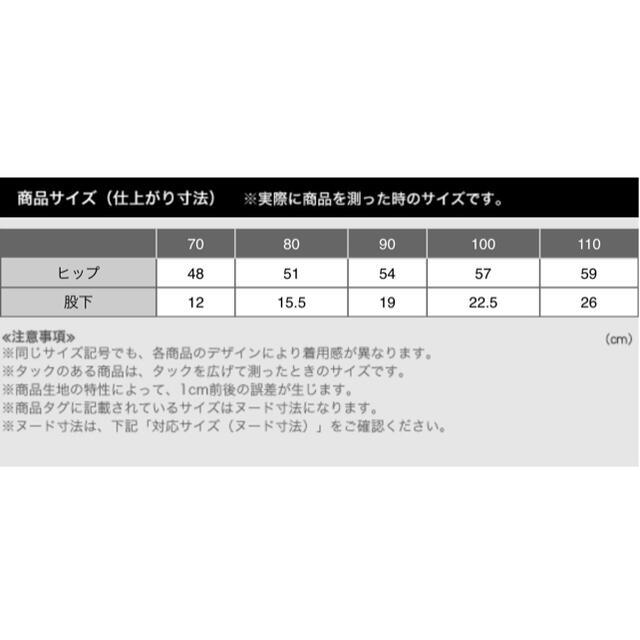 UNIQLO(ユニクロ)のユニクロ レギンス(デニム・7分丈)100センチ 2枚セット キッズ/ベビー/マタニティのキッズ服男の子用(90cm~)(パンツ/スパッツ)の商品写真