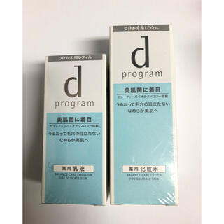 ディープログラム(d program)のdプログラム バランスケアローション バランスケアエマルジョン レフィル(その他)