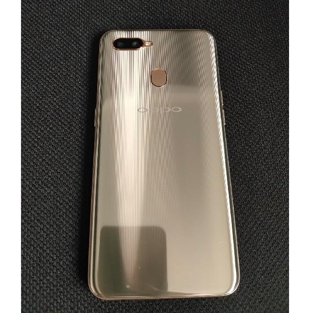 OPPO(オッポ)のOPPO AX7 スマホ(ケース&画面にガラス性強化シール付き) スマホ/家電/カメラのスマートフォン/携帯電話(スマートフォン本体)の商品写真