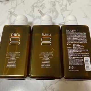 haru シャンプー 3ボトル