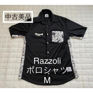 アスレタ(ATHLETA)のRazzoli メンズ 半袖 ポロシャツ M 黒 中古 美品 春 夏 (ポロシャツ)