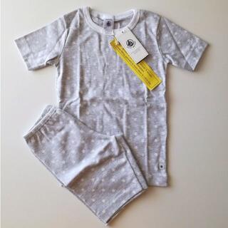 PETIT BATEAU - 新品 プチバトー 半袖 パジャマ 6ans ルームウェアにも
