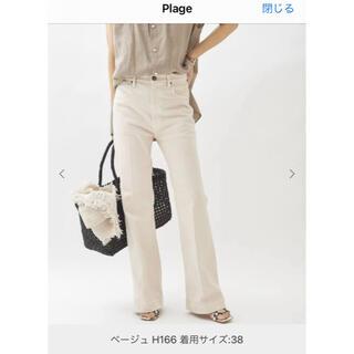 Plage - Plage 新品★ストレッチセンタープレスデニム 38