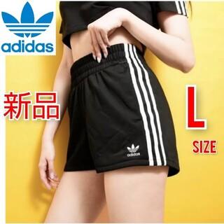 adidas - L アディダスオリジナルス レディース スリーストライプ ショートパンツ 黒