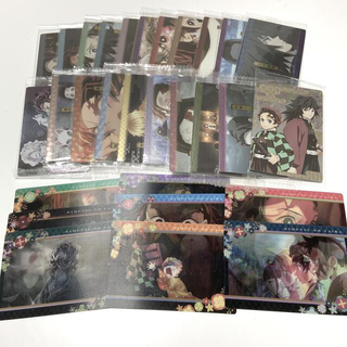BANDAI - 鬼滅の刃 ウエハース カード シークレット セット