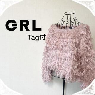 GRL - GRL☆ループニット ざっくり ピンク 春