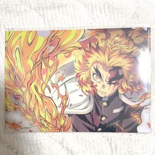 シュウエイシャ(集英社)の鬼滅の刃 ローソン LAWSON A4クリアファイル 3枚セット! 煉獄杏寿郎(クリアファイル)