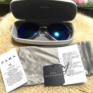 ザラ(ZARA)の試着のみ ZARA ティアドロップ サングラス ミラー 男女兼用 ユニセックス(サングラス/メガネ)