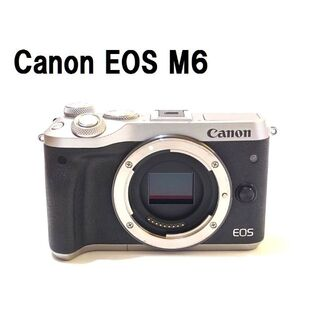 Canon - Canon EOS M6 ボディ シルバー キャノン ミラーレス一眼