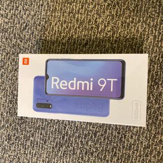 アンドロイド(ANDROID)の新品 未開封 Xiaomi  Redmi 9T 64GB オーシャン グリーン(スマートフォン本体)