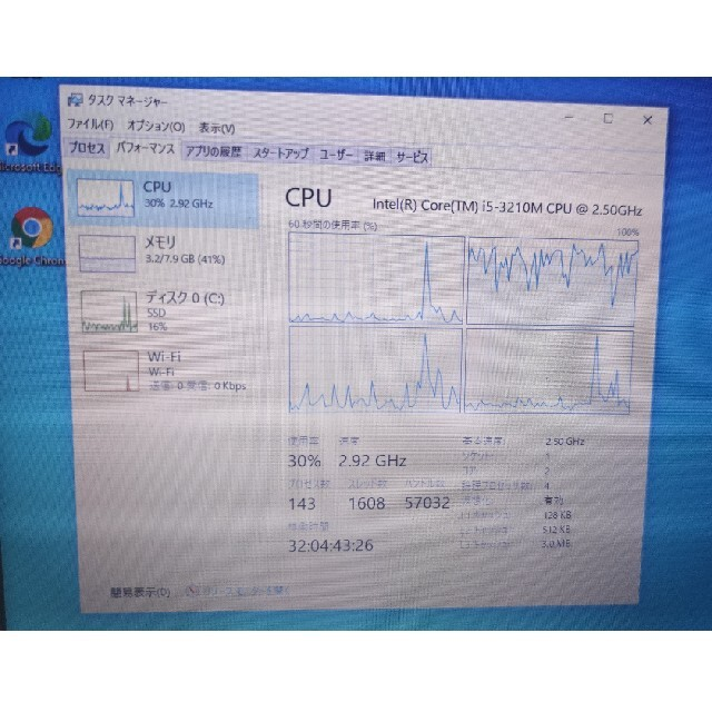 東芝(トウシバ)の新品SSD core i5 TOSHIBA dynabook ノートパソコン スマホ/家電/カメラのPC/タブレット(ノートPC)の商品写真