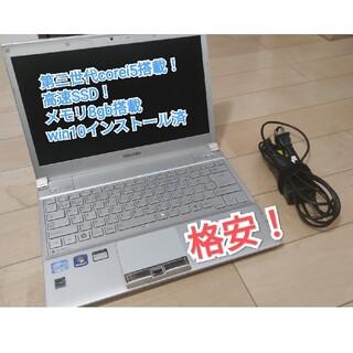 東芝 - 新品SSD core i5 TOSHIBA dynabook ノートパソコン