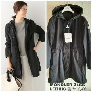 MONCLER - ⭐21SS/新品 MONCLER スプリングジャケット LEBRIS サイズ2