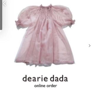 dearie dada   2020ss floatdress(ひざ丈ワンピース)