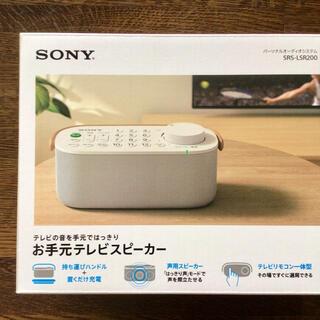 SONY - ソニー SONY お手元TVスピーカー SRS-LSR200