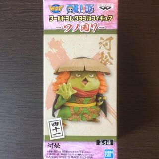 BANDAI - ワールドコレクタブルフィギュア ワノ国7 河松