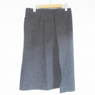 ジルサンダー(Jil Sander)のジルサンダー ロングスカート 台形 ラップ ラメ糸 ウール 肉厚 紺 36(ロングスカート)