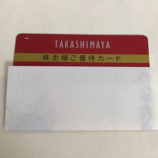 タカシマヤ(髙島屋)の高島屋 株主優待券 女性名義(ショッピング)