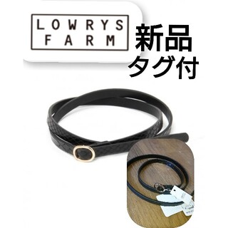LOWRYS FARM - 新品 ROWRYSFARM リバーシブルベルト ブラック