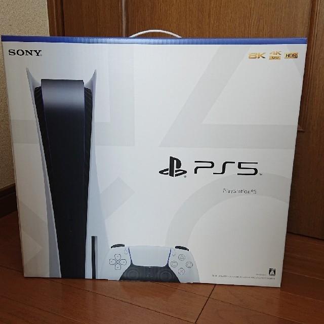 SONY(ソニー)のプレイステーション5 CFI-1000A01 ディスクドライブ搭載 通常版 エンタメ/ホビーのゲームソフト/ゲーム機本体(家庭用ゲーム機本体)の商品写真