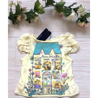アナスイミニ(ANNA SUI mini)の新品⭐︎ANNA SUI mini⭐︎動物たくさんトップス 80㎝(Tシャツ)