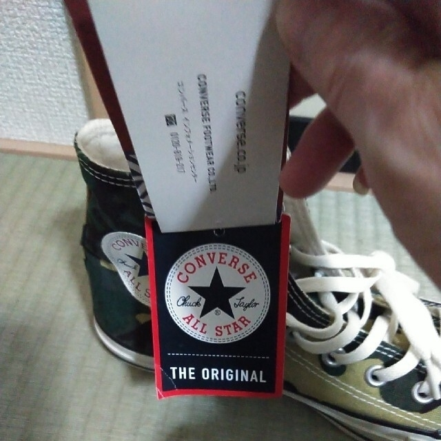 CONVERSE(コンバース)のコンバース オリジナル 未使用品 レディース24.5 レディースの靴/シューズ(スニーカー)の商品写真