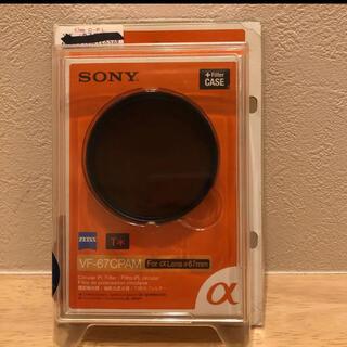 ソニー(SONY)のソニー VF-67CPAM  円偏光フィルター 67mm(フィルター)